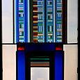 detail, Quagliata's door